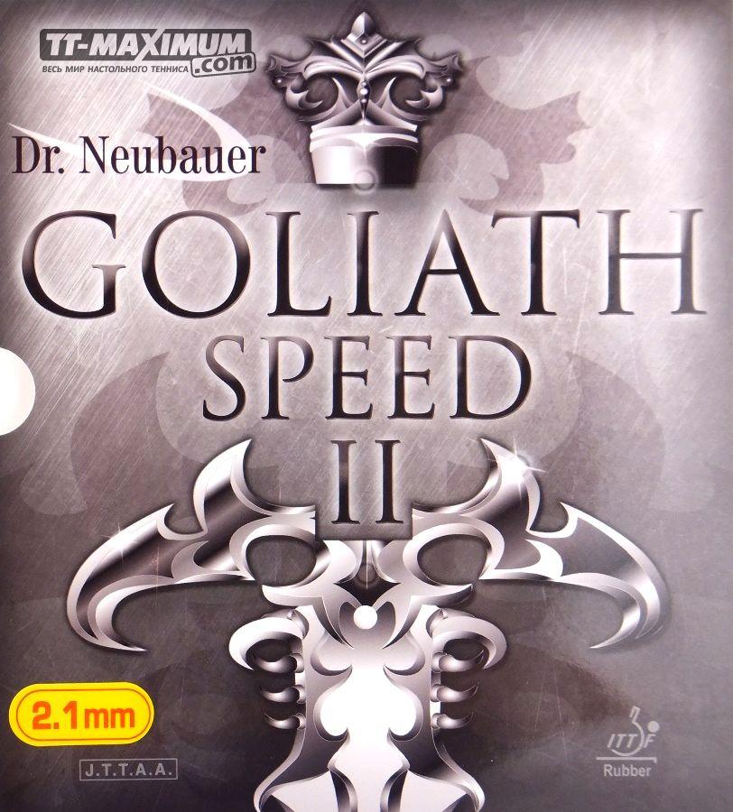 comment avoir un site de rencontre revêtement dr neubauer domination speed 2 soft